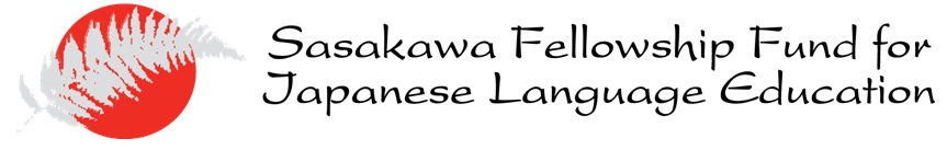 Sasakawa Fellowship Fund.jpg