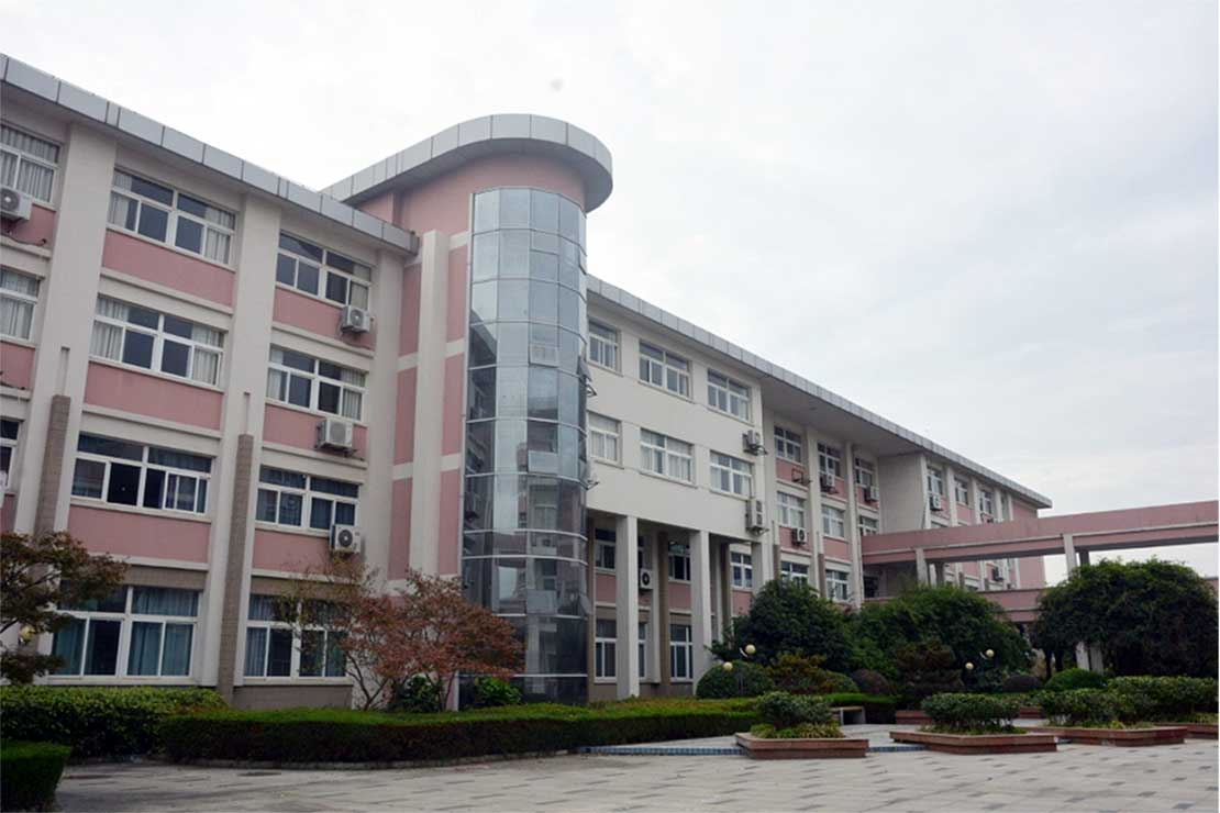 Nanjing University of Finance and Economics