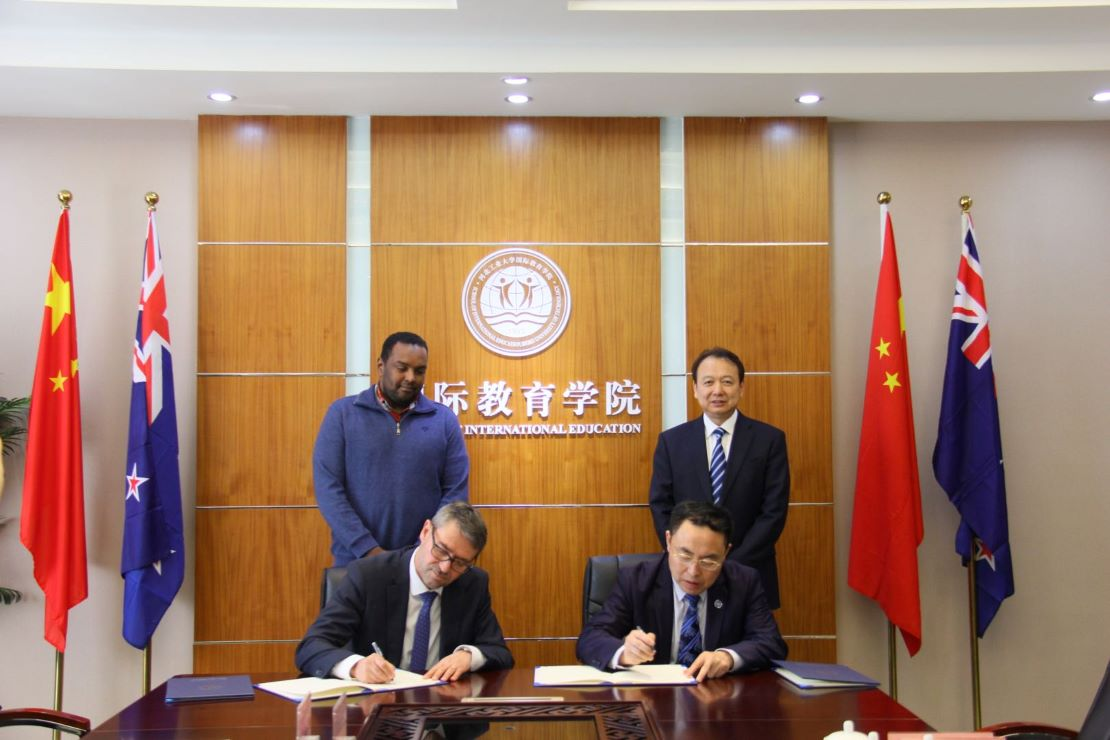 MOU-Hebei-University-of-Technology